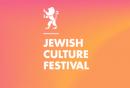 30. Festiwal Kultury Żydowskiej