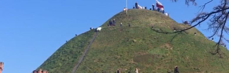 Kościuszko Mound - sightseeing