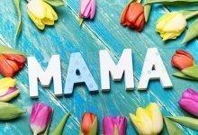 Dzień matki 26.05.2017