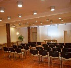 Sale_konferencyjne/GRU_7945.JPG
