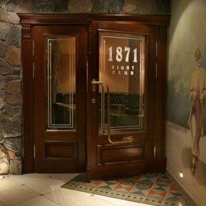 Wejście do Klubu 1871