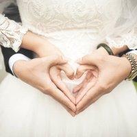 Szanowni Przyszli Nowożeńcy