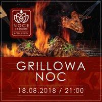 GRILLOWA NOC SAUNOWA