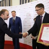 MCC Mazurkas Conference Centre & Hotel is Polish Economy Ambassador.