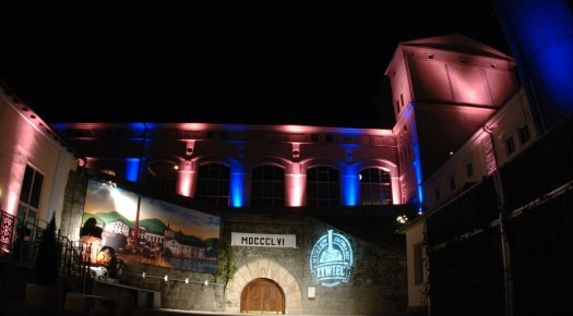 Музей Пивоварения Живец