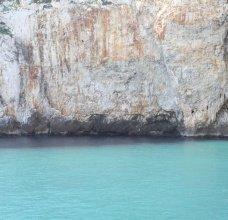 Costa_Santa_Cesarea_Terme.jpg