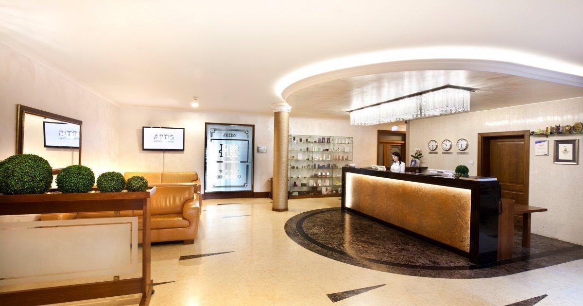****ARTIS Hotel & SPA