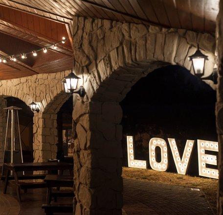 love2napis.jpg
