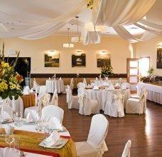 Restauracja2/park_hotel_tryszczyn_wesela0003.jpg