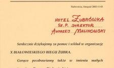 /nagrody/2007-10-20_11-50-57_884397.jpg