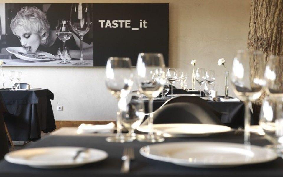 restauracja/hotelarnia_0240gal.jpg