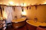Pokój kąpieli