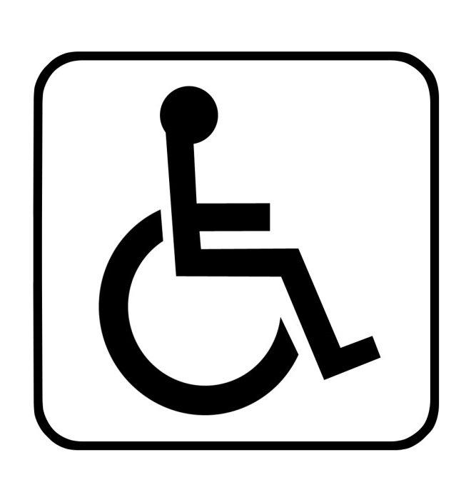 Behindertengerechte Toiletten