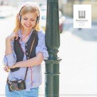 #audiogude- dostępne w recepcji!