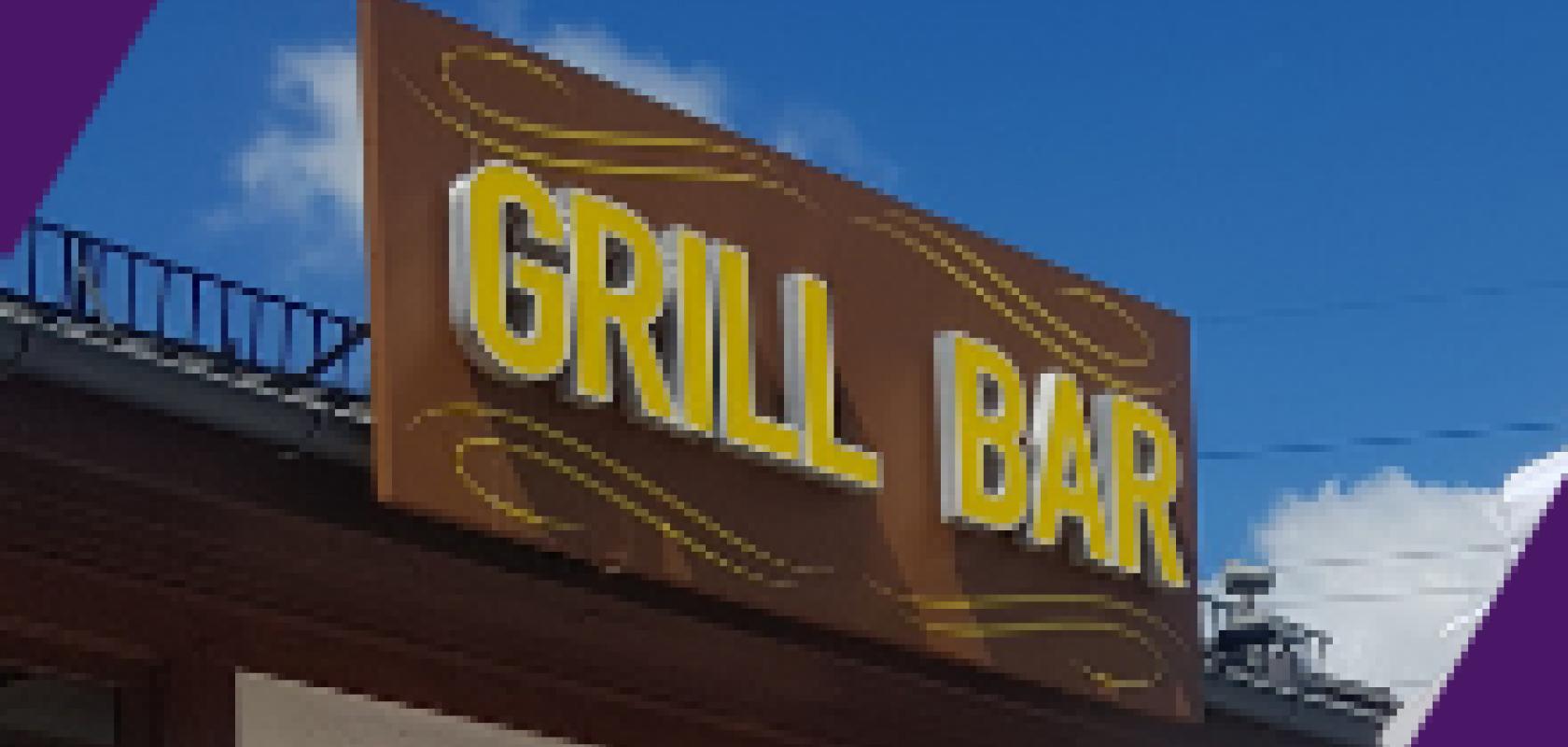 Zapraszamy do Grill Baru!