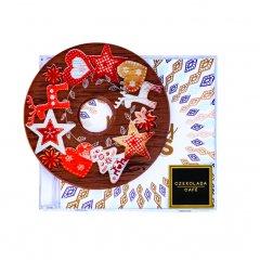 Płyta czekoladowa