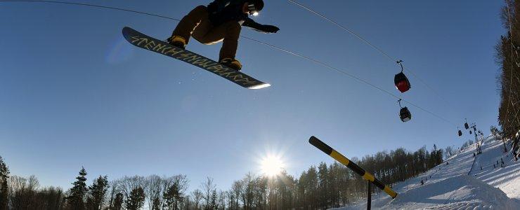 Aktualne warunki narciarskie na stokach Jaworzyny Krynickiej