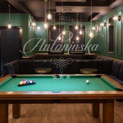 Antonińska Cocktail Bar - idealne miejsce na jesienne wieczory