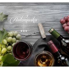 Dinner and wine sampling from Jadwiga Vineyard