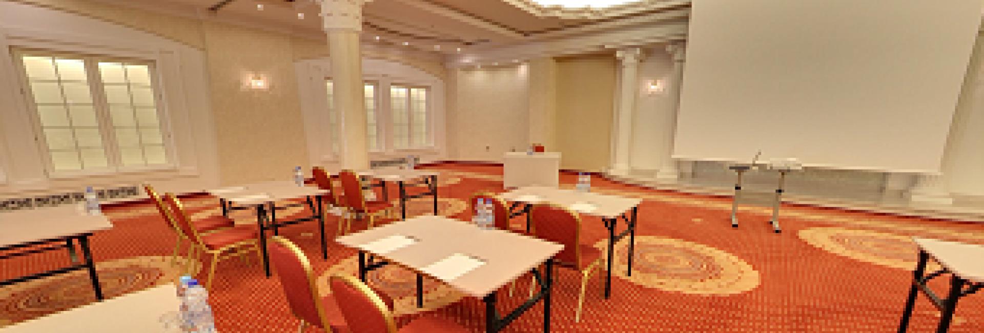 Sala konferencyjna - okolice Warszawy