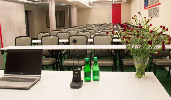 O konferencjach