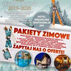 Zima 2019/20 z Hotelem Piotr *** SPA&Wellness