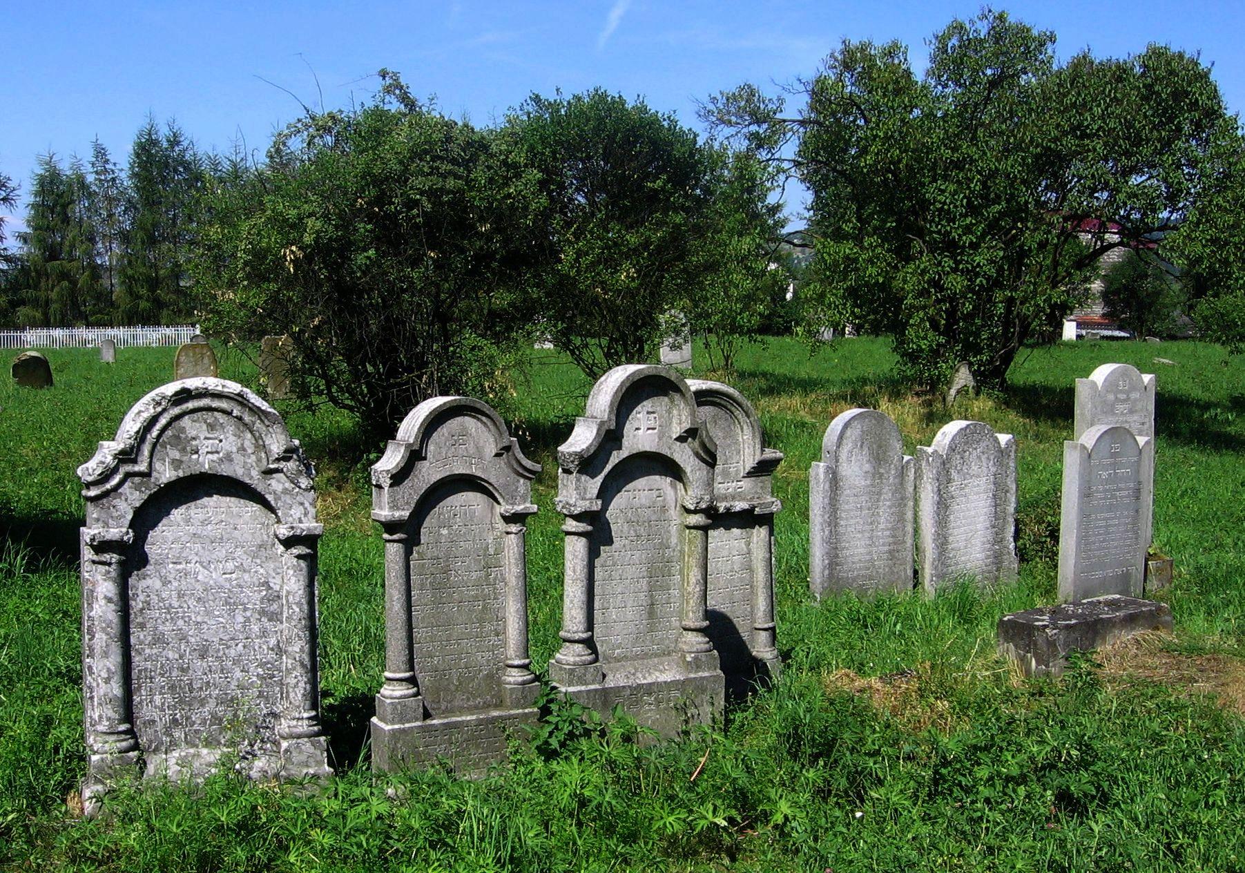 Cmentarz Żydowski w Nowym Sączu